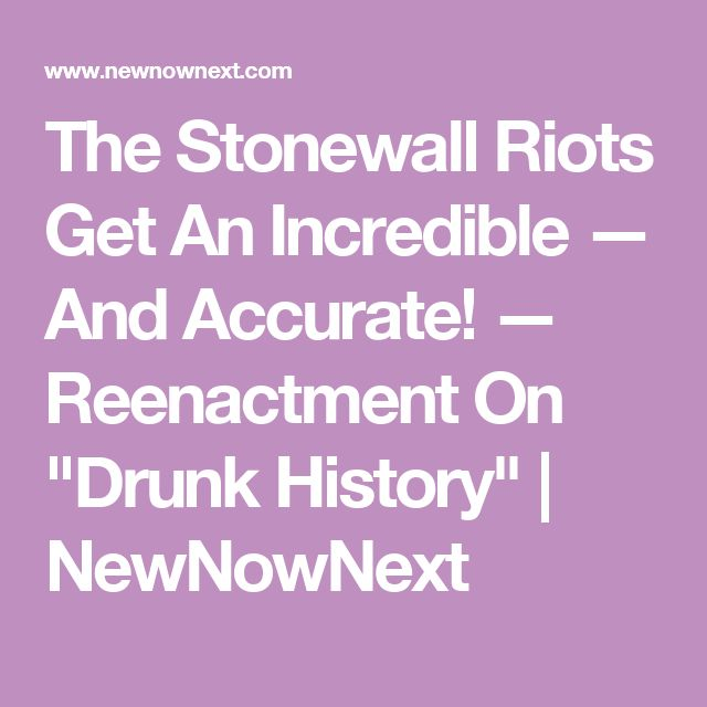 the stonewall riots essay Below is an essay on the stonewall riot from anti essays, your source for research papers, essays, and term paper examples the stonewall riots, 1969 — a turning point in the struggle for gay and lesbian liberation.