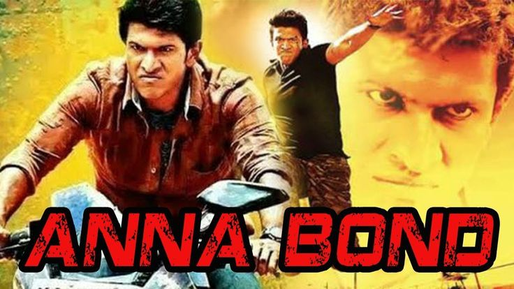 Free Anna Bond (2017) Full Hindi Dubbed Movie | Puneeth Rajkumar, Nidhi Subbaiah, Priyamani Watch Online watch on  https://free123movies.net/free-anna-bond-2017-full-hindi-dubbed-movie-puneeth-rajkumar-nidhi-subbaiah-priyamani-watch-online/