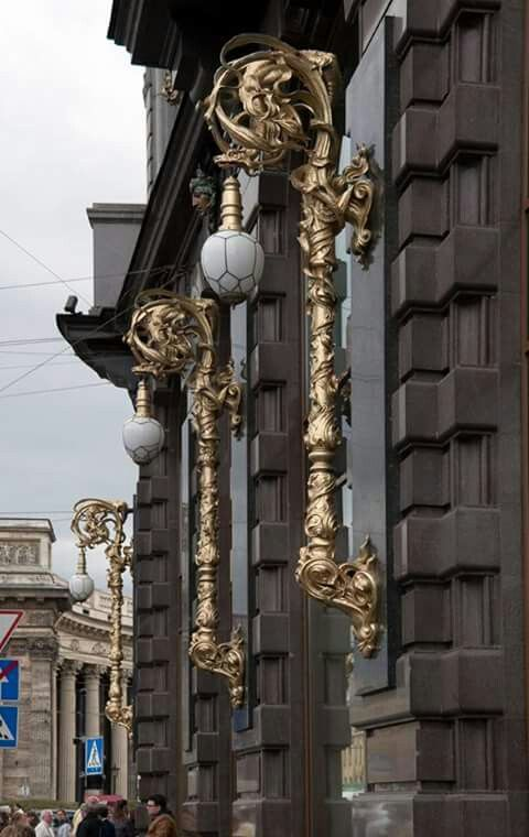 St Petersburg, Russia: beautiful street lamps.