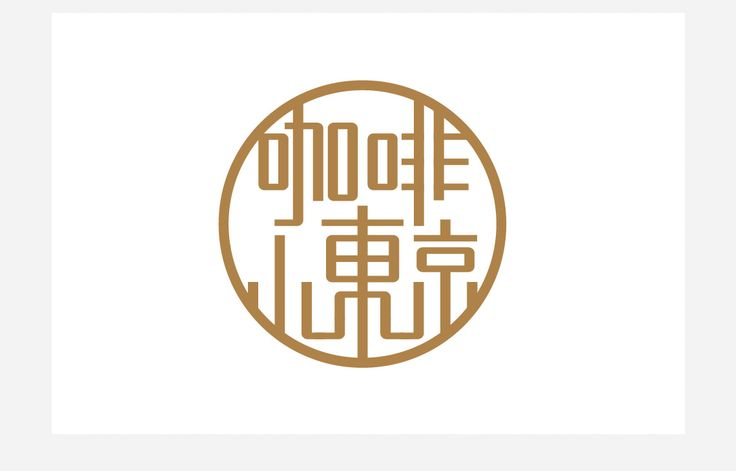 Cafe Little Tokyo ロゴ/CI | Vsigns Graphic