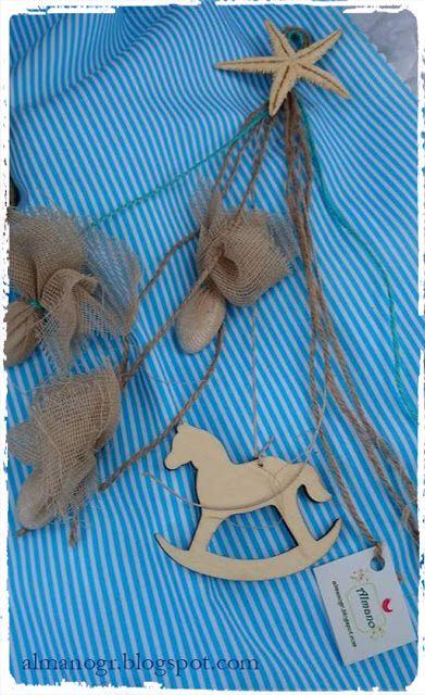 Starfish and rocking horse #summerfavor #starfishandrockinghorse #favor #christening #mpomponieres #μπομπονιέρες #βάφτιση #almanogr