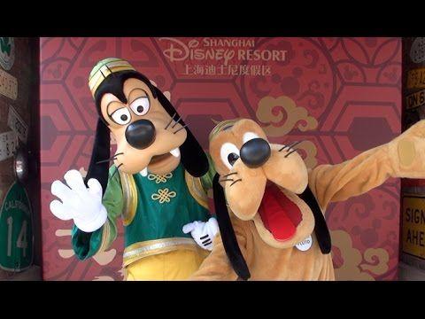 ºoº チャイナ服のハイテンション犬コンビ グーフィーとプルートとのグリーティング上海ディズニーランド Meet Goofy & Pluto w...