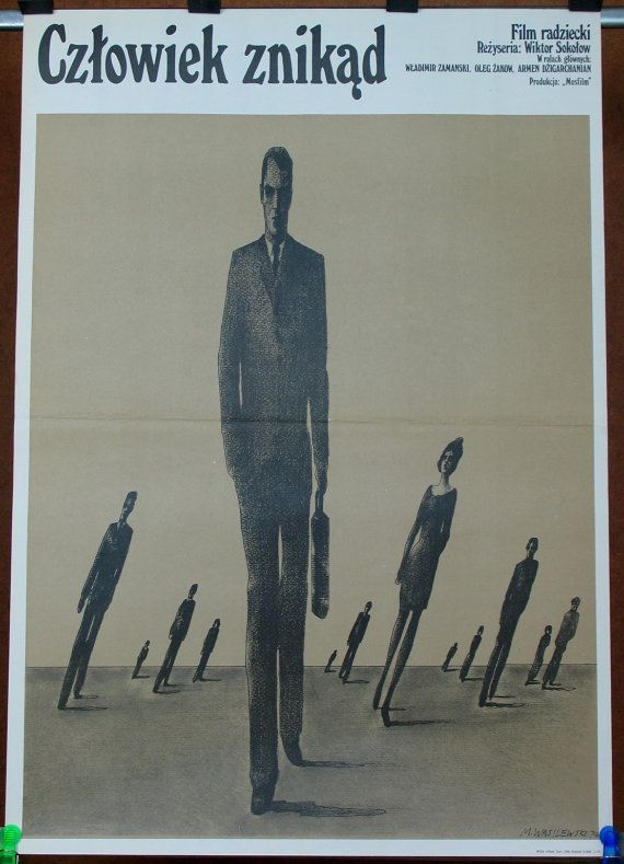 Poster. Russian  Soviet Union 1961 film  Nowhere by artwardrobe