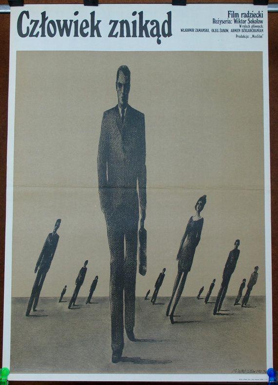 Poster. Russian  Soviet Union 1961 film  Nowhere by artwardrobe