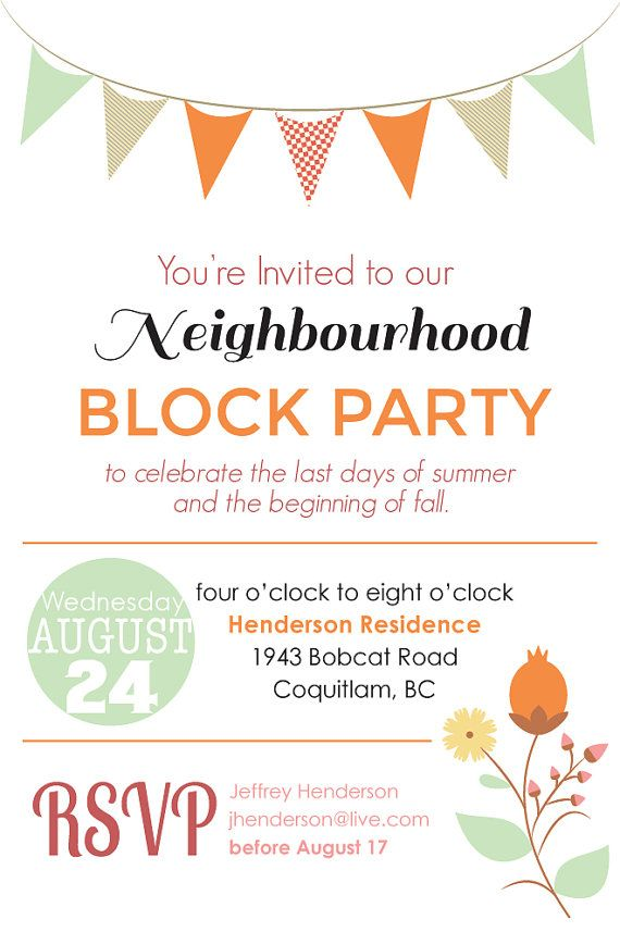 Block party invitation digital file by blankcanvasdesignco for Block party template flyers free