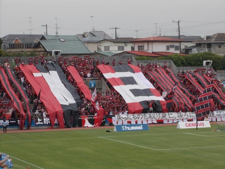 Yokohama FC gegen Consadole Sapporo in Nippatsumitsuzawa-stadion 01.06.2013    横浜FCvsコンサドーレ札幌 2013年度J2第17節 ニッパツ三ツ沢競技場