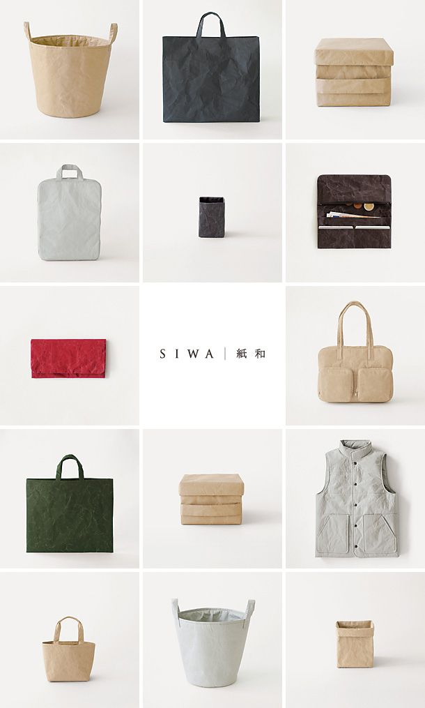 SIWA collection - all made from Japanese WASHI paper - light yet strong - highly water-resistant and not easily torn: www.ima-koko.co.nz/