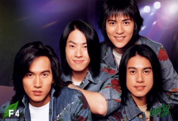 The Taiwanese F4 from Meteor Garden.