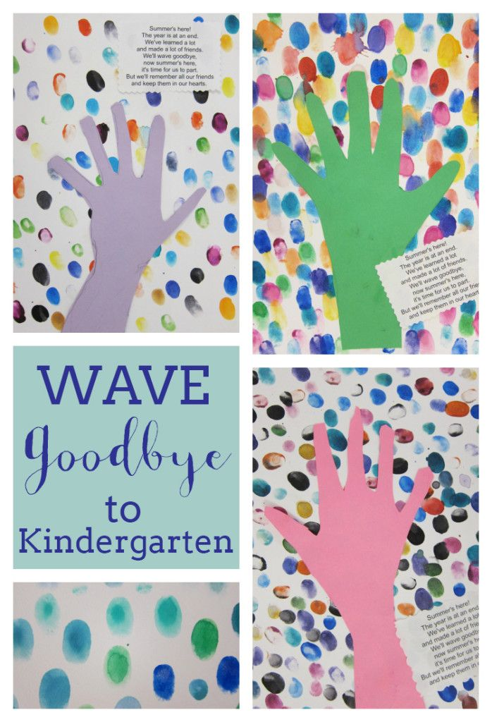 A fingerprint and hand art project at the end of kindergarten.