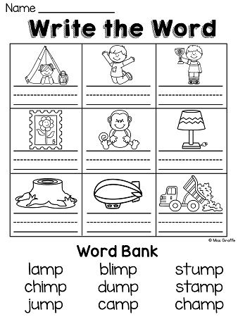 Final blends worksheets and activities to practice ending blends like mp, ng, nd, nk, st, lt, etc.