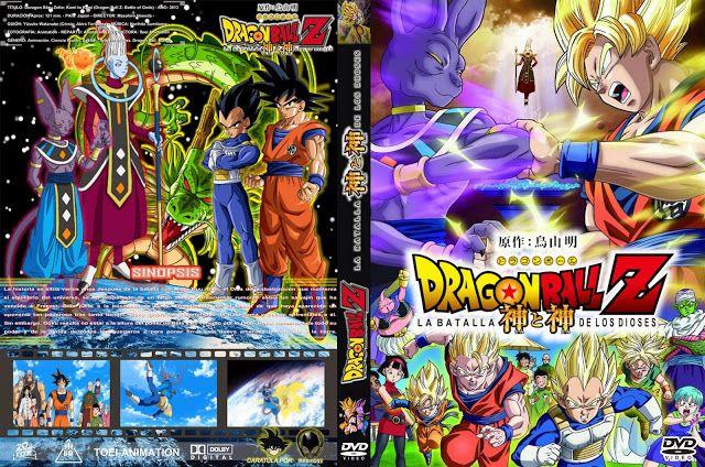Descargar Dragon Ball Z La Batalla De Los Dioses Mega Latino Dragon Ball Z Dragones Dragon Ball