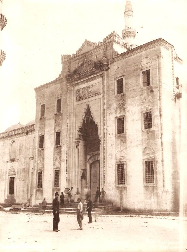 Süleymaniye Camii Abdullah Fréres