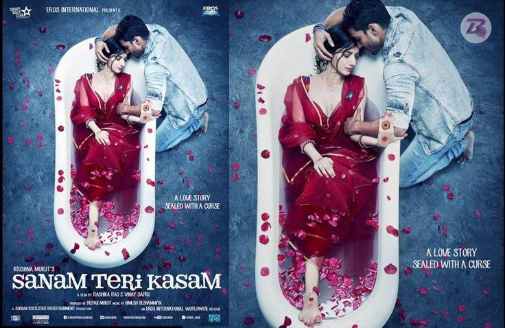 First glimpse of Musical Romantic Love Story of 2016, 'Sanam Teri Kasam'
