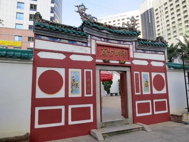Johor bahru chinese temple tour makan trip car skudai for Chinese furniture johor bahru