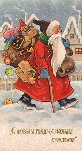 .Russian New Year Postcard