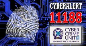 Ο 13χρονος παραβίασε λογαριασμό κοινωνικής δικτύωσης συνομηλίκου του και στη συνέχεια έστελνε μέσω αυτού εξυβριστικά μηνύματα και βίντεο σε άλλους χρήστες της επίμαχης ιστοσελίδας http://www.safer-internet.gr/anilikos-ivristika-minimata-video/
