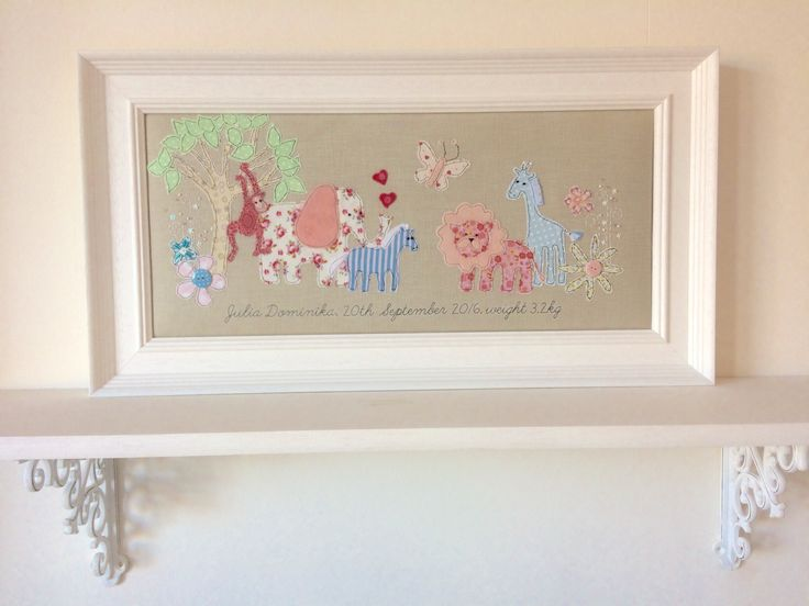 Baby animal embroidery/ appliqué picture with personalised wording