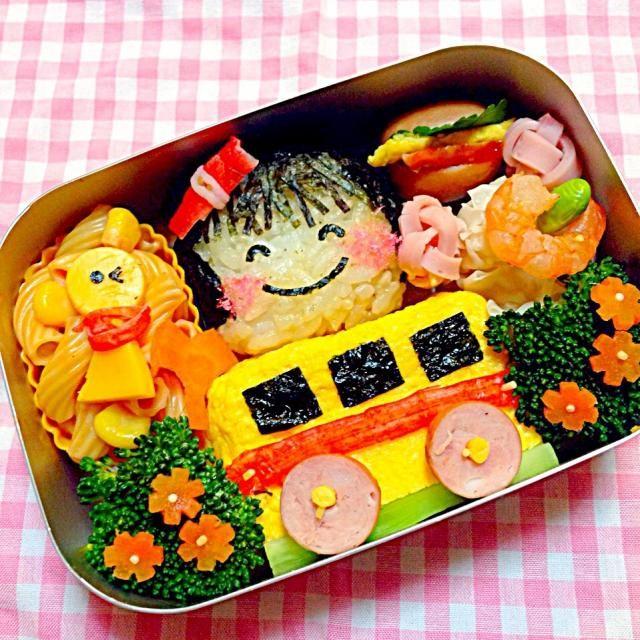 おはよう♡ 昨日は風邪で幼稚園初めて休んじゃった!今日は、なんとか大丈夫そう♪ 今日は楽しい遠足 バス乗って、京都までSL見に行くよー! - 229件のもぐもぐ - 楽しい遠足のお弁当♥️♥️♥️ by Tomoko Ito