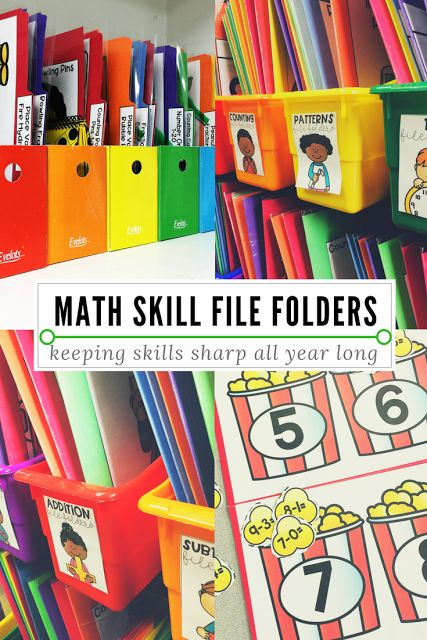 Keep math skills sharp all year with file folder tasks. Perfect for math centers in special education, kindergarten and first grade classrooms.