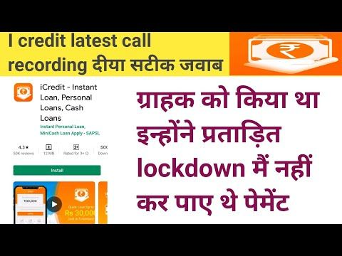 8942032677 Icredit Loan Kustomer Care Number Youtube In 2020 Personal Loans Instant Loans Aadhar Card