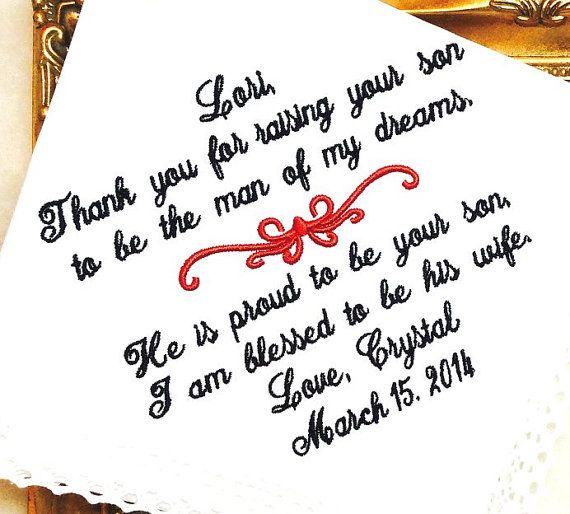 Mother of The Groom Wedding Gift - Handkerchief MAN of my dreams - PROUD to be your SON - Hankerchief Mother of the Groom gift for wedding