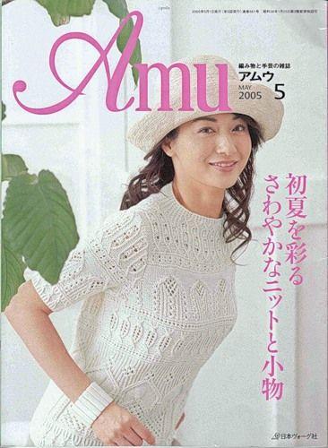 Японские журналы по вязанию (21)