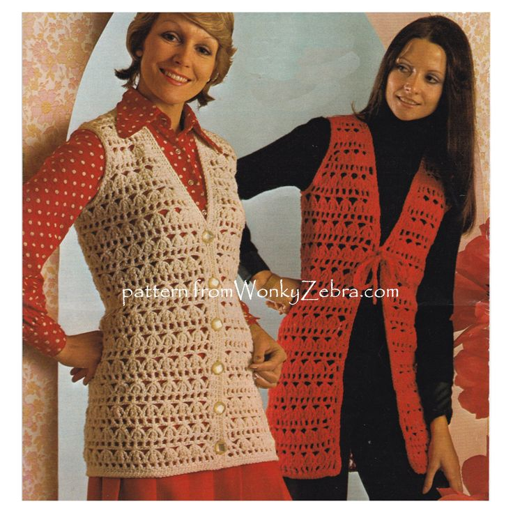 WZ886 crochet pattern PDF from WonkyZebra.com. There are  2 versions of this V necked waistcoat or vest;one tied hippy style, one buttoned,for neat warmth. Both in a pretty lace stitch, easily crocheted in just 3 different rows of pattern .(see other pin for detail). original pattern Marriner1601