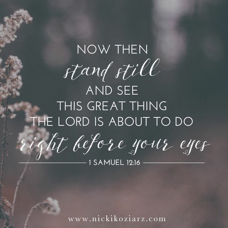 Now then Stand Still and See this Great thing The Lord is about to do. ..right before your eyes.