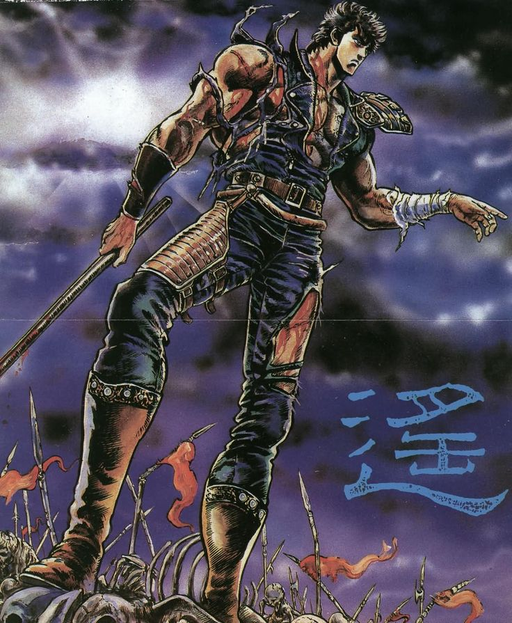 380 Best Images About Hokuto No Ken On Pinterest