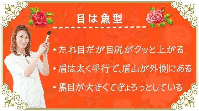 菜々緒さん風メイクをプチプラコスメで作る方法|@cosme(アットコスメ)