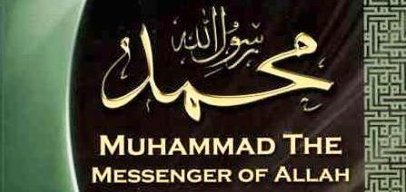 Muhammad+(PBUH)+The+Messenger+of+Allah