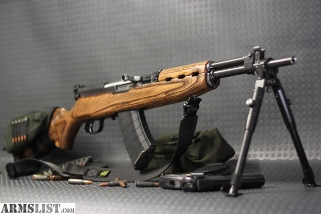 ARMSLIST - For Sale/Trade: PRICE LOWERED Custom SKS one of a kind