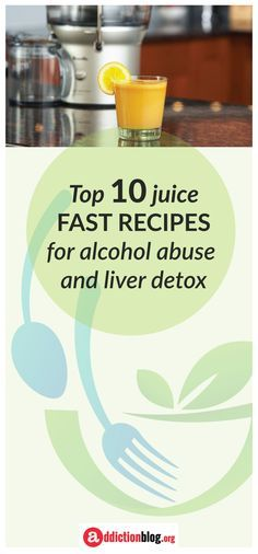 #Detox is the removal of potentially toxic substances from the body. Special diets, supplements, herbs, enemas and other methods help remove environmental and dietary #toxins from the body. Thinking of detoxing by #juicing at home? If you have been diagnosed as a chronic #alcoholic or #drug addict, the following recipes might help you restore balance to your internal organs and systems.