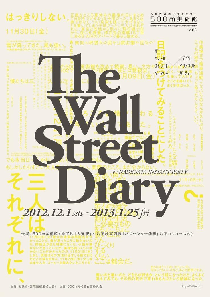 WS Diary