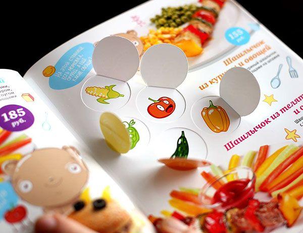 54 best kids menu images on Pinterest Kids menu, Menu design and - kids menu templates