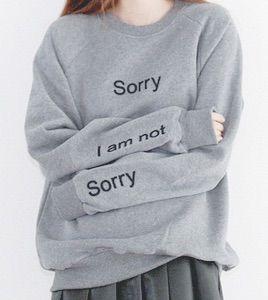 Sorry I am not Sorry sweater ..이거 하나 사입어야겠네..