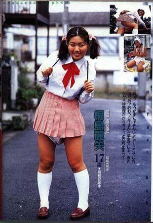 Pin by David Long on Diaper Girls Japan in 2019  Japan