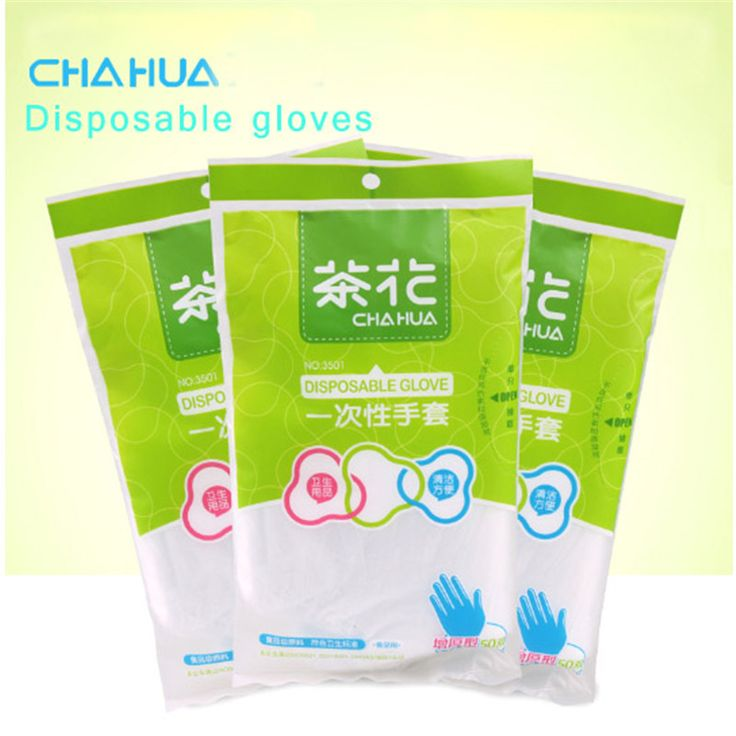 Free shipping 100 Pcs / food grade PE disposable gloves transparent birthday party Supplies