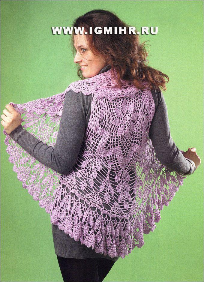 Delicate purple vest-circle