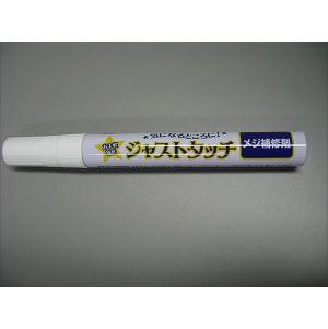 ジャストタッチ メジ補修剤7.5ml
