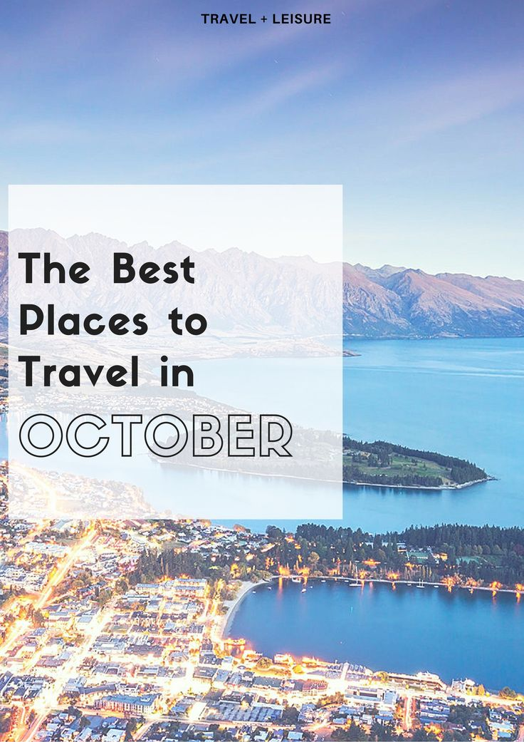 There's no better month to take in the foliage, food, wine, and adventure of fall before the final warm days of the year draw to a close.