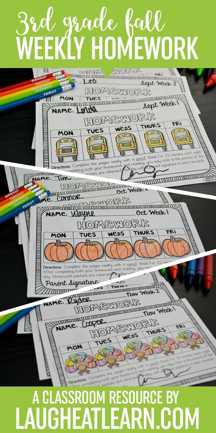 Students (and teachers!) will love these simple weekly homework packets for the fall season! These easy to use homework packets can continue to practice their Math and ELA at home with their families in a quick and simple manner. Homework packets are made with a teacher in mind: standards on each page, two per page making it VERY easy to copy, staple and cut in half, and are completely aligned with common core and can be interchangeable throughout the other months.