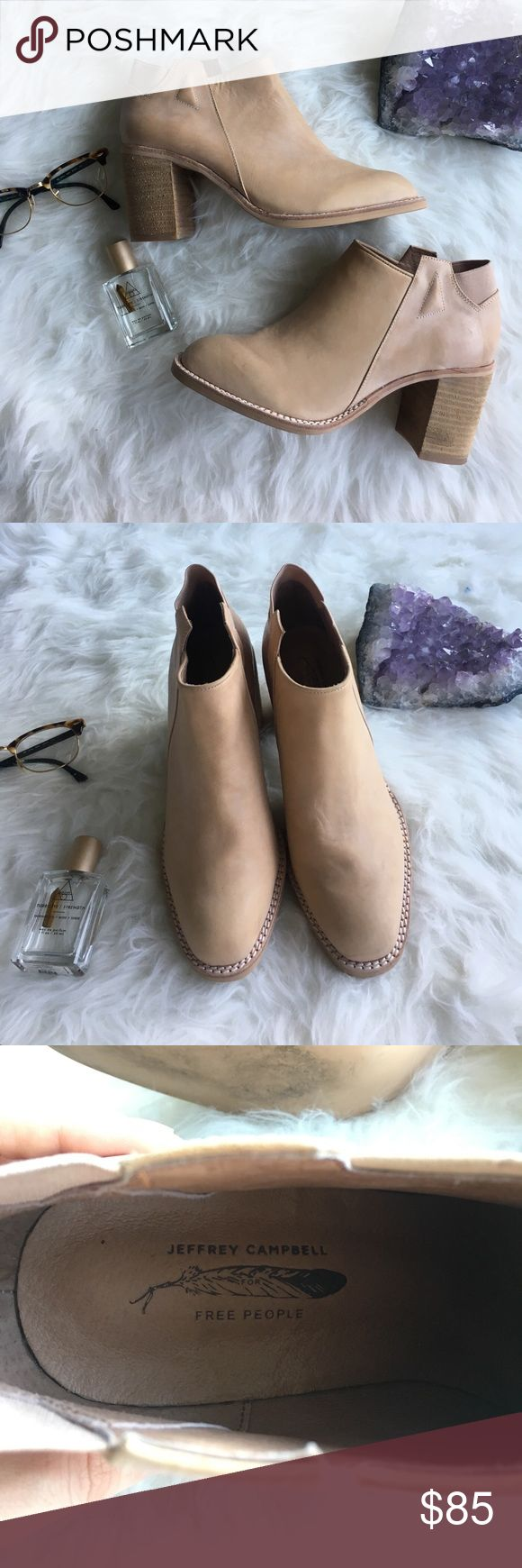 """Jeffery Campbell nude ankle boots Worn once and in absolute perfect condition! Jeffery Campbell for Free people nude real leather quality made ankle boots. Heel height is 3"""". From a smoke free home! REASONABLE offers welcome! Free People Shoes Ankle Boots & Booties"""