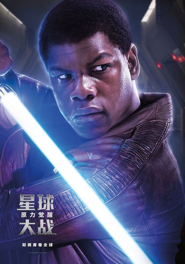 [Maj] Star Wars 7: La bande-annonce chinoise dévoiléeet 4 affiches!   Star Wars HoloNet