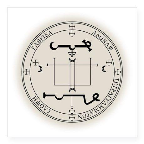archangel sigil aa gabriel symbolism pinterest