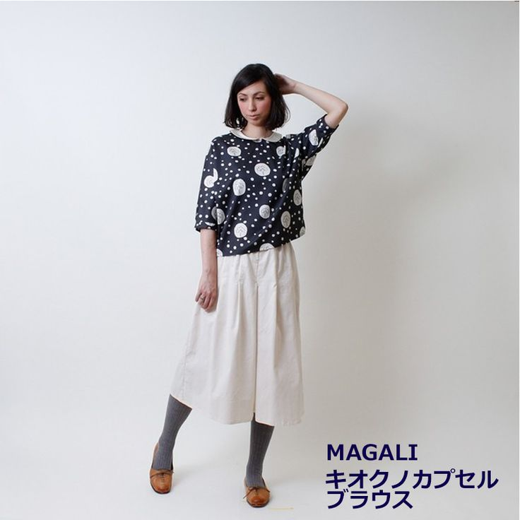 Spring attire.  Fashionable It is a fun season!  MAGALI Kioku Roh capsule blouse  It is try to go out in a blouse to feel the adult cute. .  http://kanden43.jp/?pid=1513033  #MAGALI #Blouse #Tops #LadiesFashion #NaturalFashion #Fashion #Natural #Naturalsystem #selectshop #Japan #madeinjapan