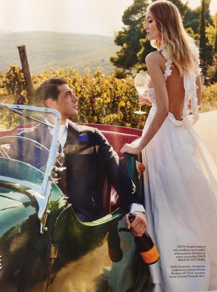 Madame Figaro November 2014 - Made Bride by Antonea wedding dress