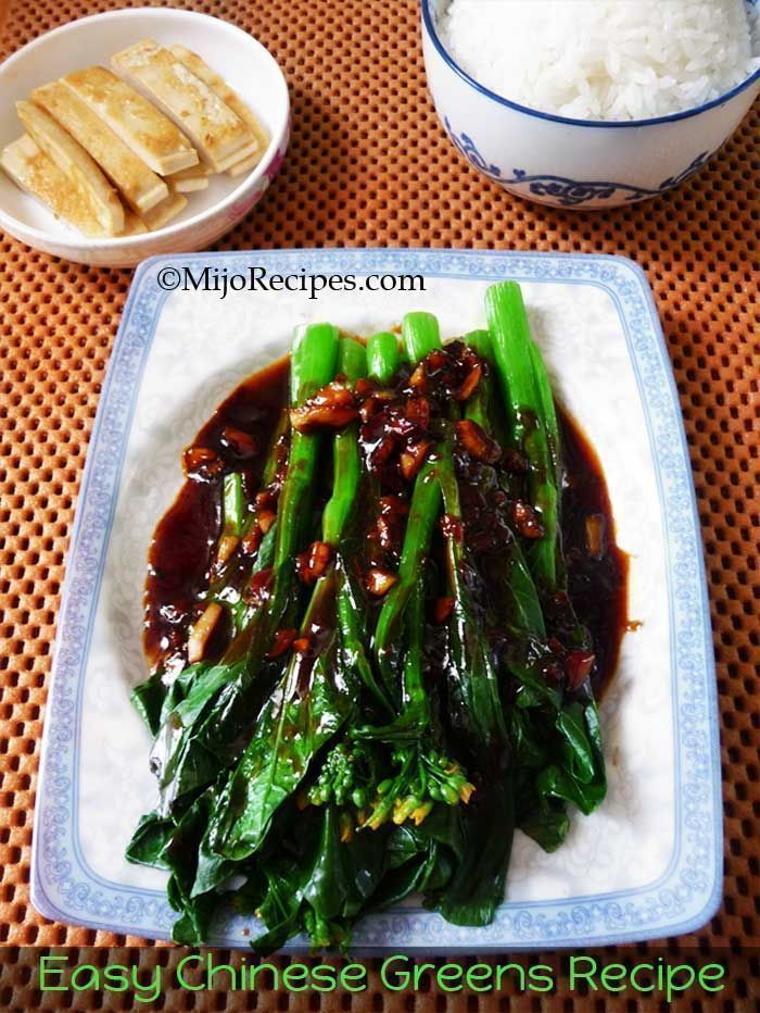 {Chinese Recipes} Easy Chinese Vegetables (Kai Lan). Quick and Easy Chinese Vegetarian recipe made under 15-minutes. Step-by-step photo instructions. @MijoRecipes #chinesevegetarianrecipes