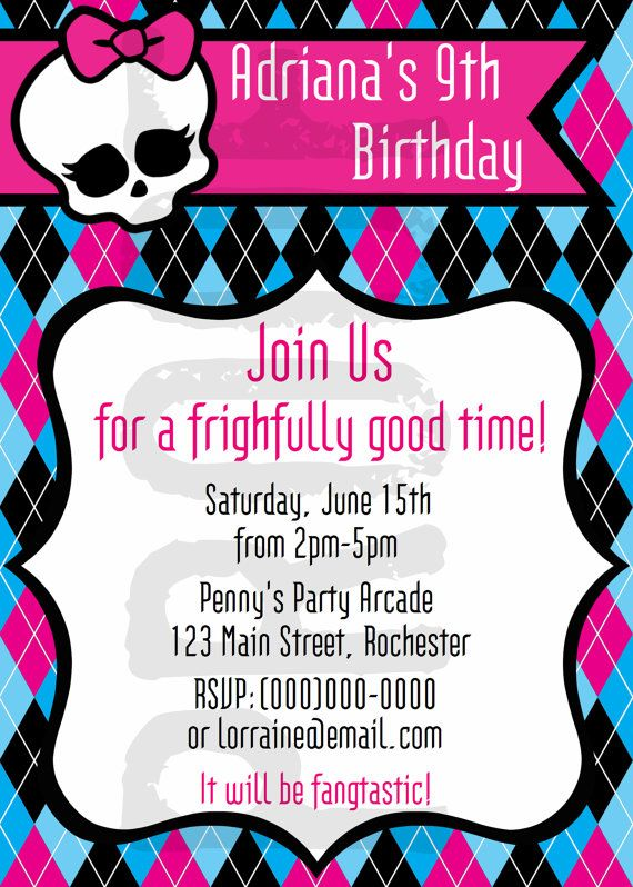 Monster High Party Invitation (JPEG Printable)