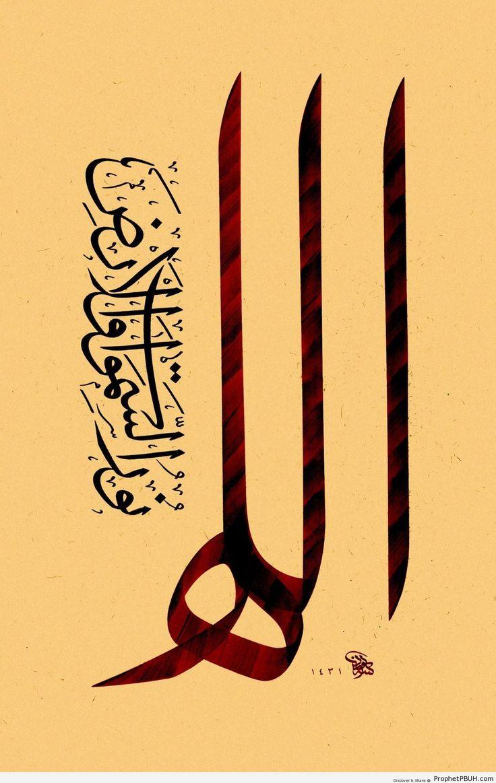 Top 25 Best Islamic Calligraphy Ideas On Pinterest
